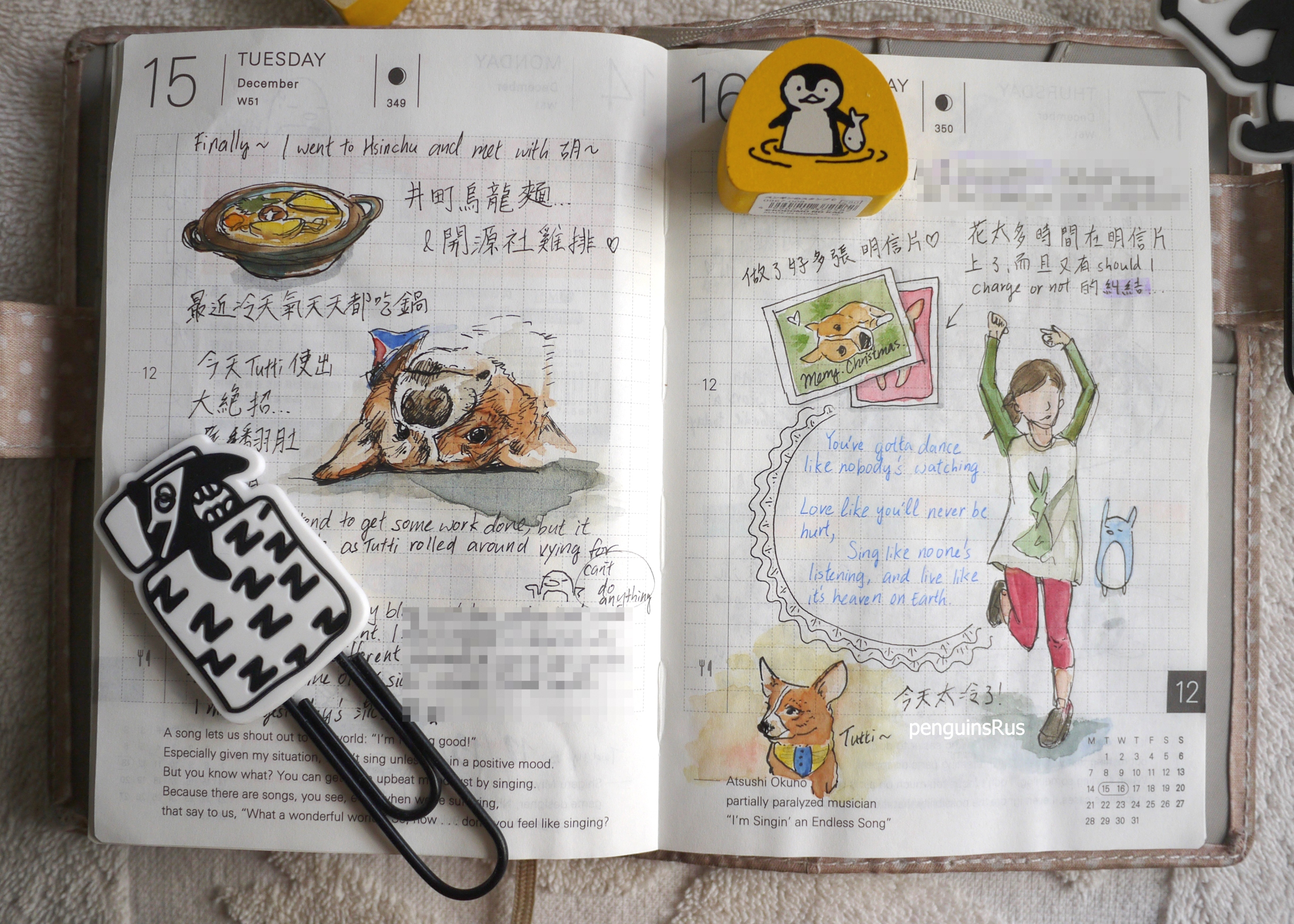 the best daily planner is the hobonichi techo