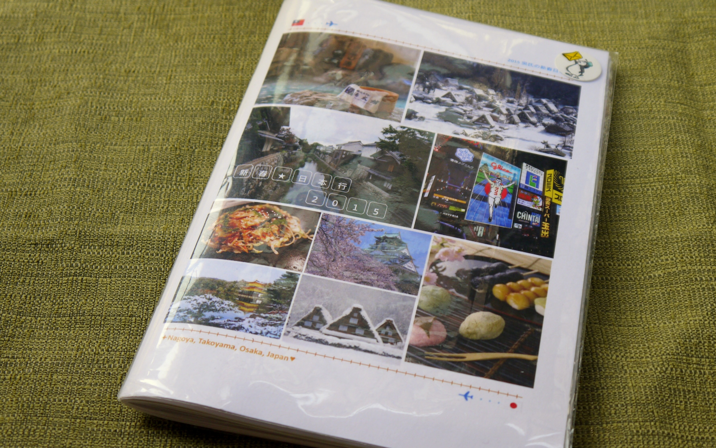 How to make scrapbook journal - On This Family Trip During Chinese New Year To Japan I Put Together A Custom Travel Journal Just For This Purpose In This Travel Scrapbook