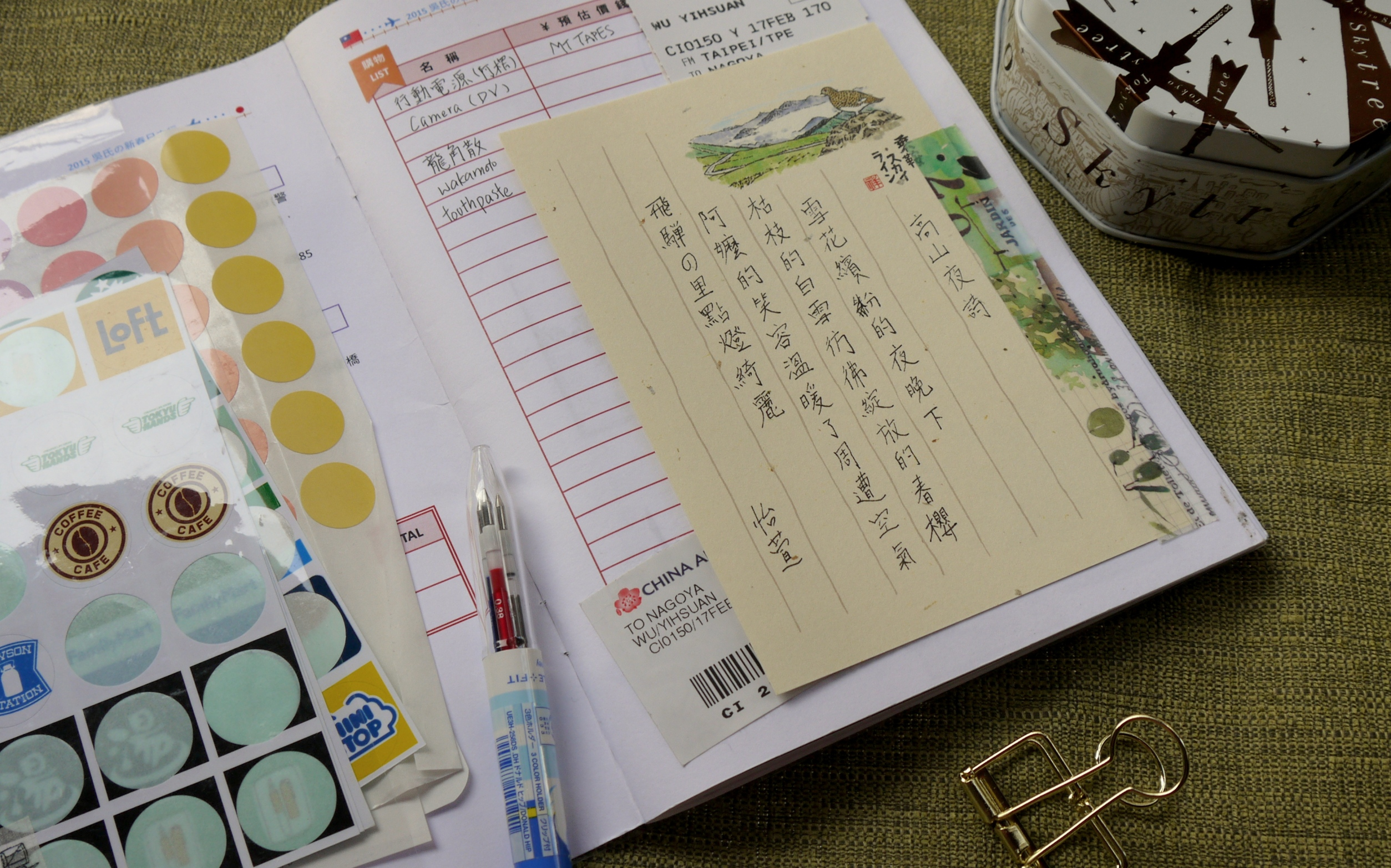 How to scrapbook travel - In This Travel Scrapbook I Will Also Write Down Short Diary Entries Doodle In Blank Places And Stick In Scraps From Interesting Brochures And Tickets To