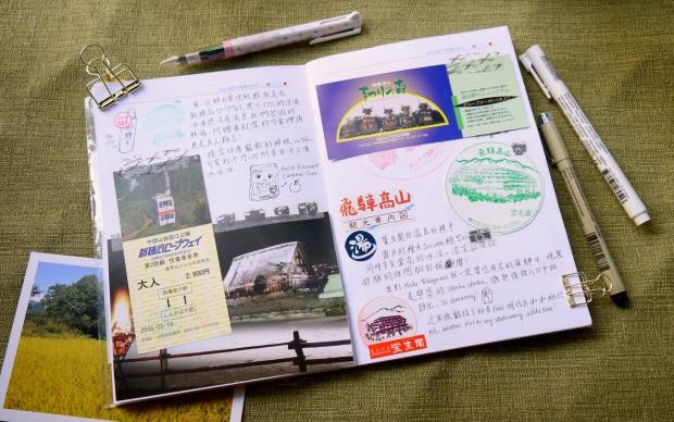 travel013